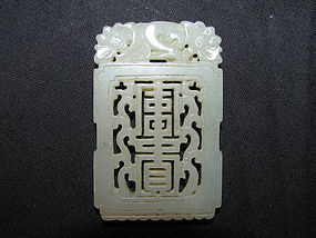 A pale celadon jade reticulated plaque. Early 19th c.
