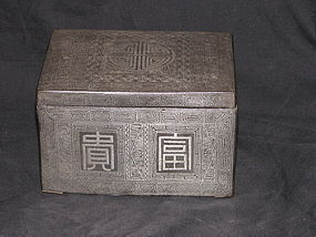 A Korean silver inlaid tobacco box. 19th century.