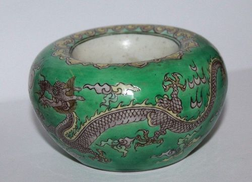 A Kangxi famille verte brushwasher.