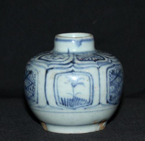 A Yuan blue and white oil jar.