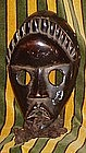 An African tribal Dan Mask,early to mid 20th c.