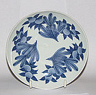 A Japanese blue and white 'five sun' dish.
