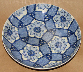 An 18th century Nabeshima blue and white dish. Ref: