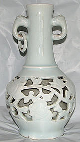 A rare Korean white glazed reticulated vase. Chosen.