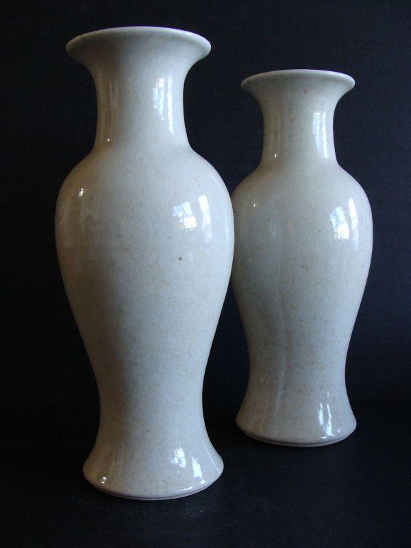 White Crackle Vases (Pair)