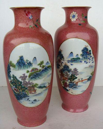 Famille Rose Vases (Pair)