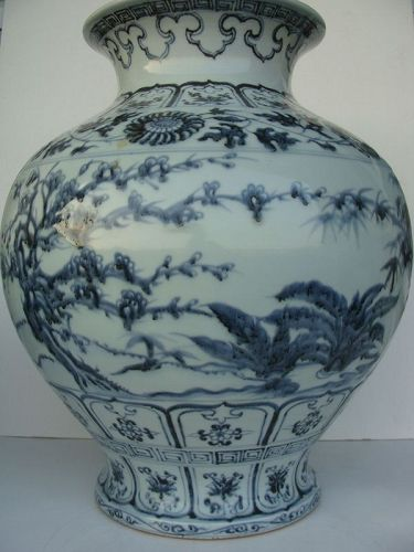 Blue and White Baluster Vase