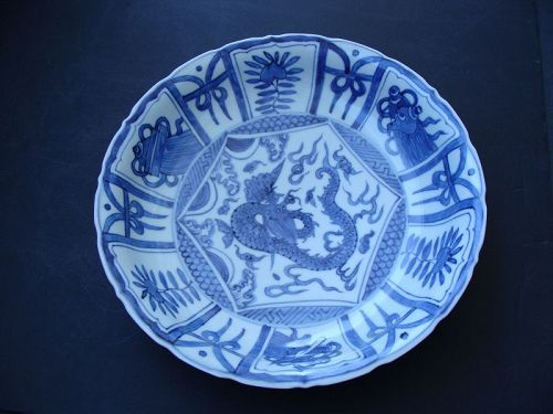 Large Plate or Low Bowl