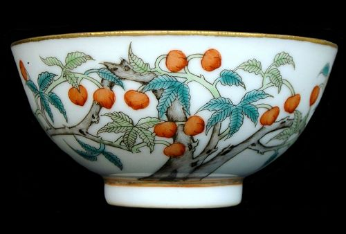 Apricot Tea Bowl
