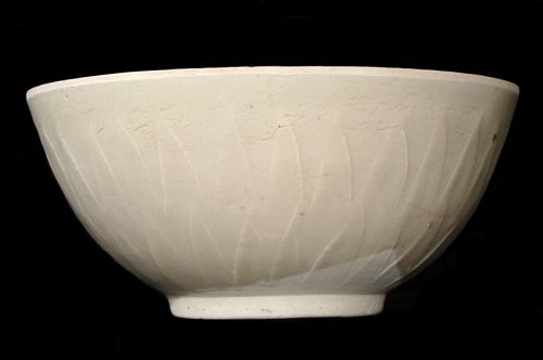 White Glazed Lotus Bowl
