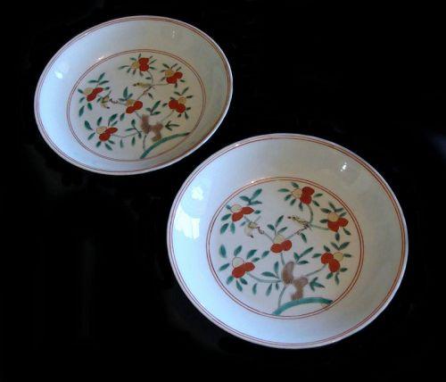 Pair of Famille Verte Small Low Bowls - Jiajing mark