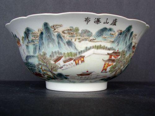 Famille Rose Landscape Bowl