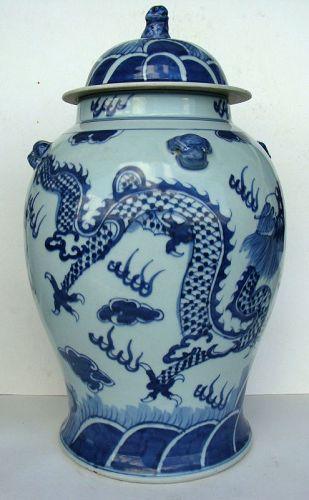 Dragon Baluster Vase