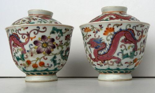 Famille Rose Rice Bowls with Covers