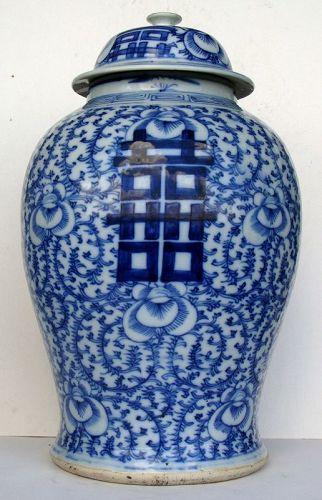 Double Happiness Baluster Vase