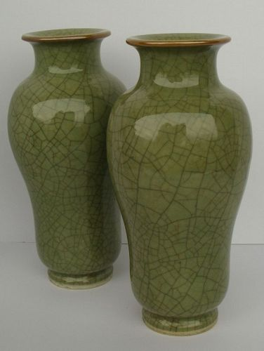 Celadon Vase (Pair)