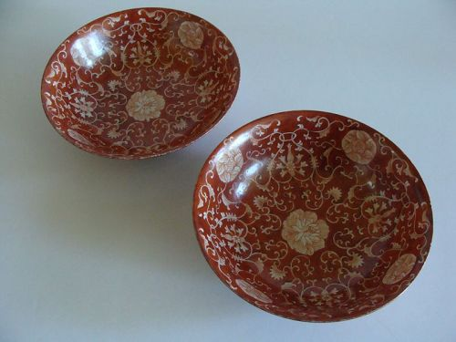 Iron Red Bowls (Pair)
