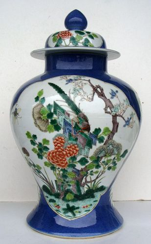 Powder Blue Baluster Jar with Lid