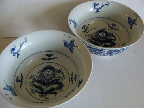 Chinese Dragon Bowls (Pair)