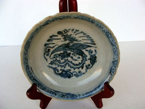 Chinese Ming Bowl