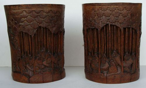 Chinese Bamboo Brush Pots (Pair)