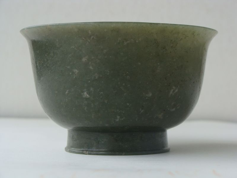 Chinese Spinach Green Jade Cup