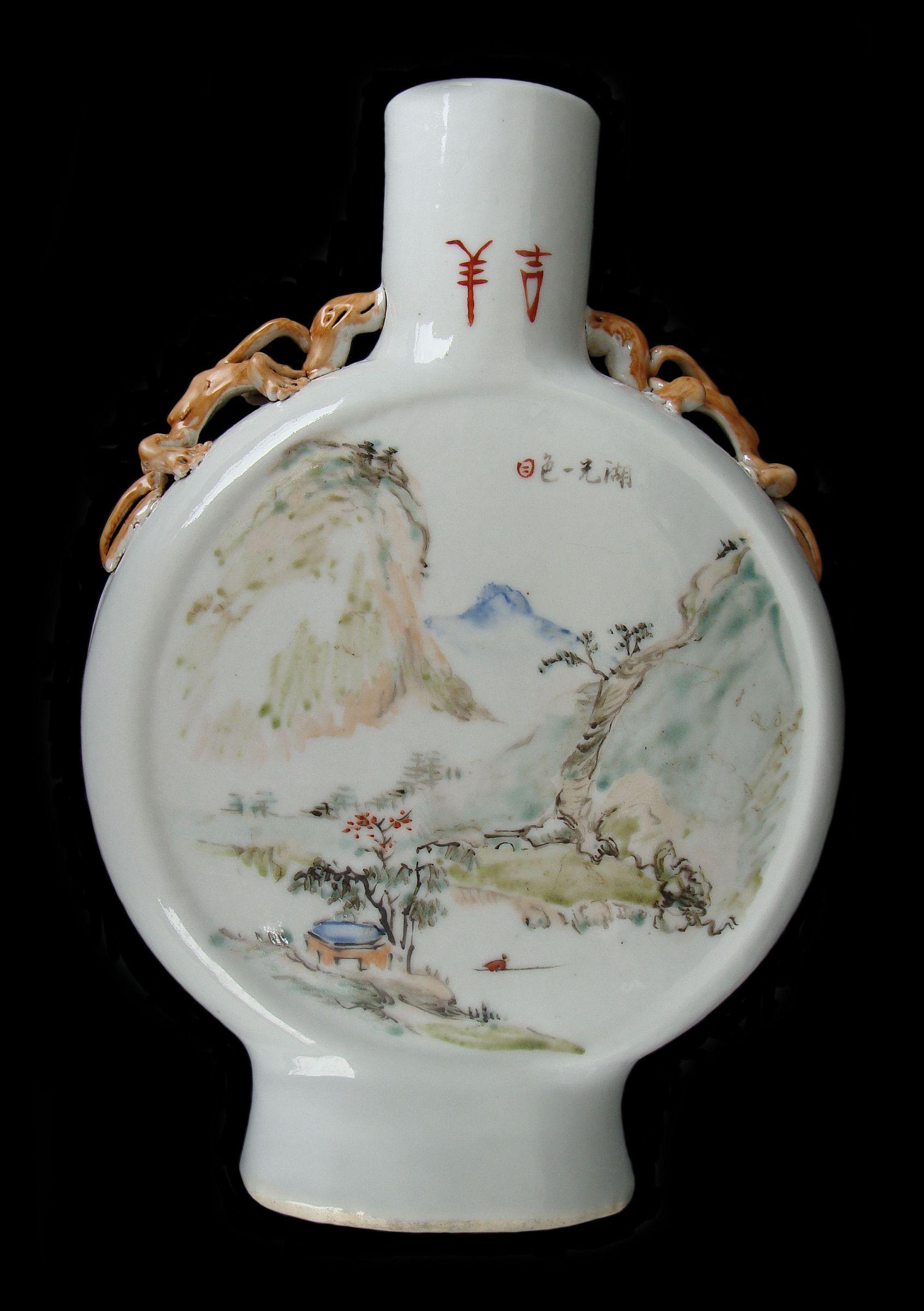Chinese Qianjiang Moon Vase