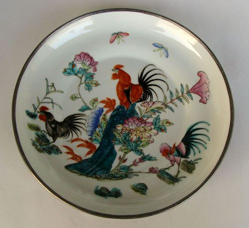 Chinese Famille Rose Rooster Plate