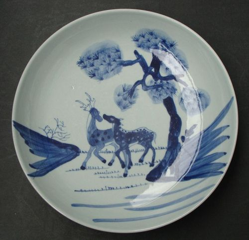 Chinese Large Blue and White Deer Bowl