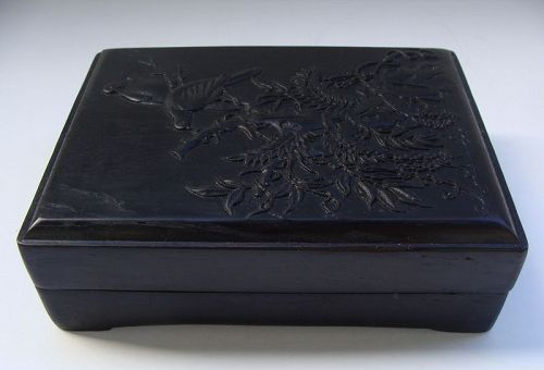 Chinese Duan Inkstone and Fitted Box
