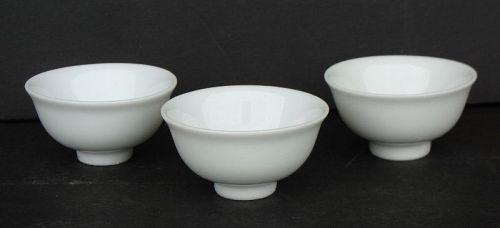 Chinese Dehua Tea Bowls (Set of 3)