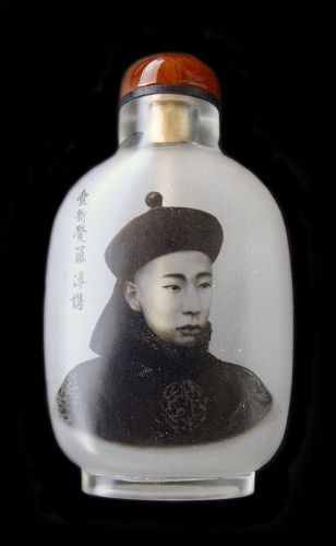 Chinese Ma Shaoxuan Portrait Snuff Bottle