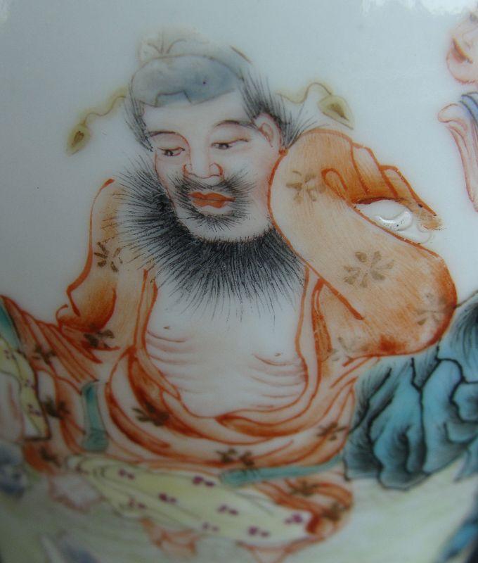 Chinese Jiaqing Famille Rose Baluster Vase