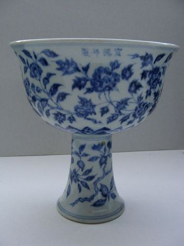 Chinese Blue and White Stembowl