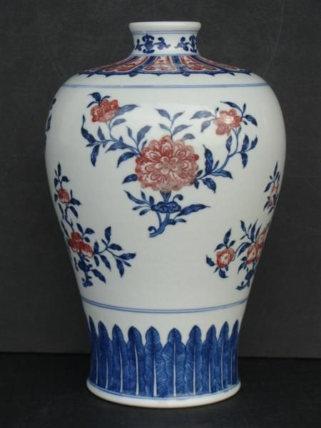Chinese Blue and Copper Red Meiping Vase