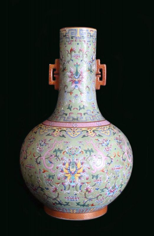 Chinese Lime Green Vase
