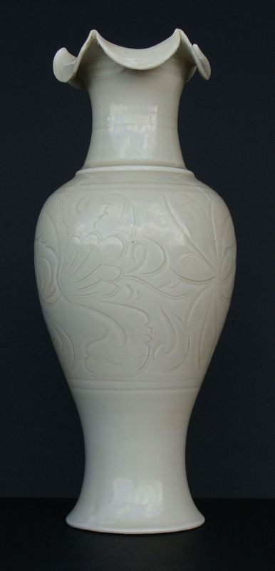 Chinese White Foliate Vase