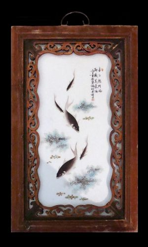 Chinese Fish Porcelain Plaque