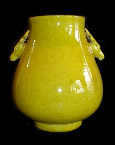 Chinese Yellow Hu Vase