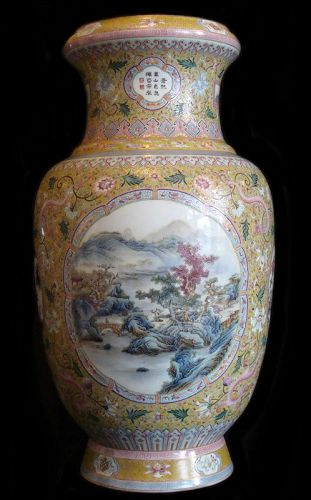 Chinese Yellow Ground Baluster Vase