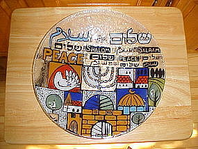 ANDREAS MEYER ART GLASS JEWISH PEACE PLATE