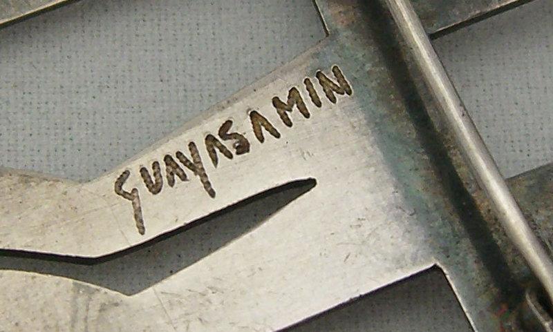 Oswaldo Guayasamin Modernist Sterling Brooch Pendant