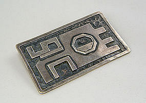 Peruvian Modernist Sterling Silver Brooch - Peru
