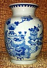 Qing Blue & White Bogu Vase