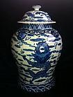 Qing Qianlong Mark 19th century Cover Vase