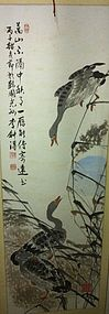 Korean Artist traditional chinese painting