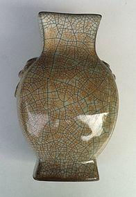 Qing Ge Yao Vase