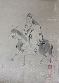 Classical Chinese Antique Painting by Anonymous artist