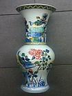 Qing Yen Yen Famille Verte Vase