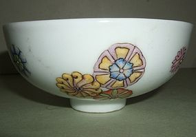 Late  Qing Famille Rose Bulb Bowl
